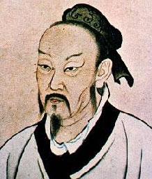 Mengzi_mencius