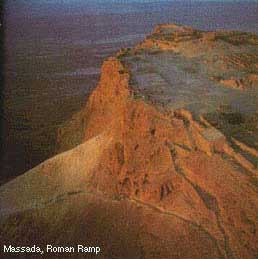 ruinsOfMasadaInIsrael